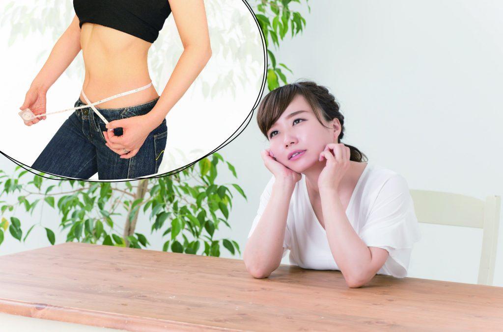 理想の体型に思いをはせる女性
