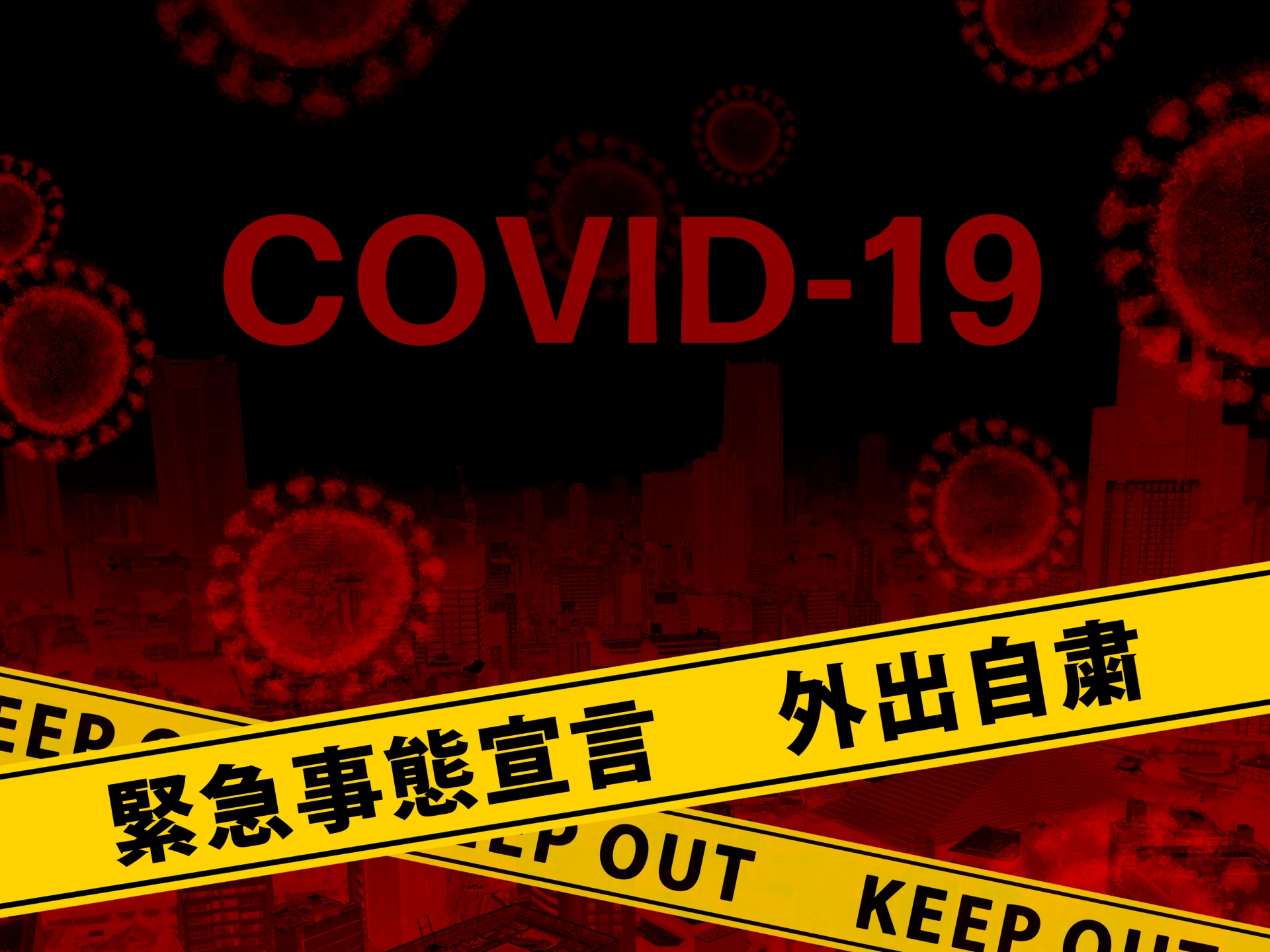 Covid-19_state-of-emergency